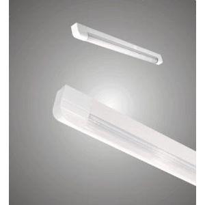 Svítidlo pod linku CAPRI 18, BÍLÁ, 18W, 4000K Studená bílá
