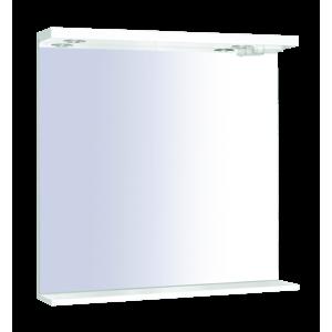 Zrcadlo s osvětlením Keramia Pro 70x80 cm bílá PROZRCK70IP